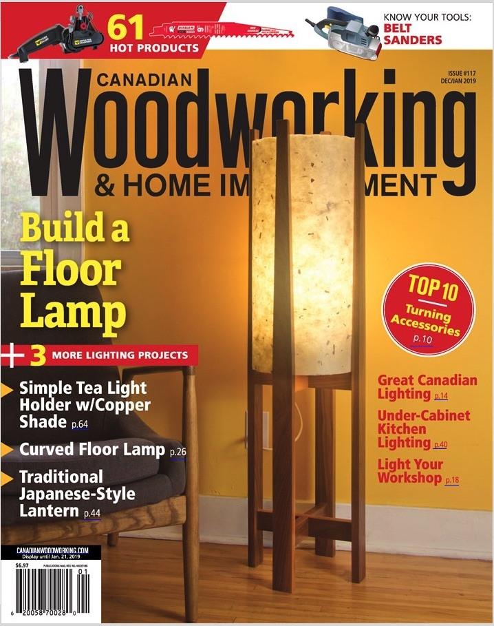 cww-lamp-cover